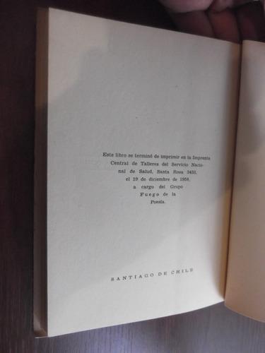 por arte del sol vicente gerbasi primera edicion chile 1958