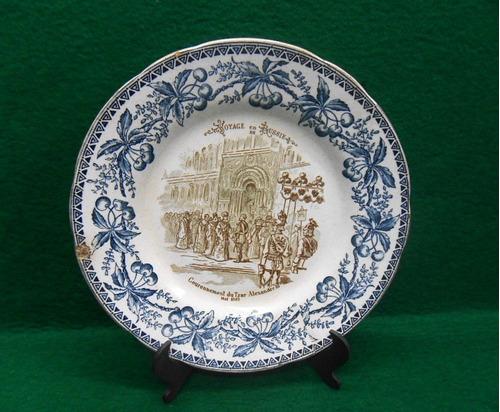 porcelana antiga prato comemorativo tzar.alexandre iii 1883