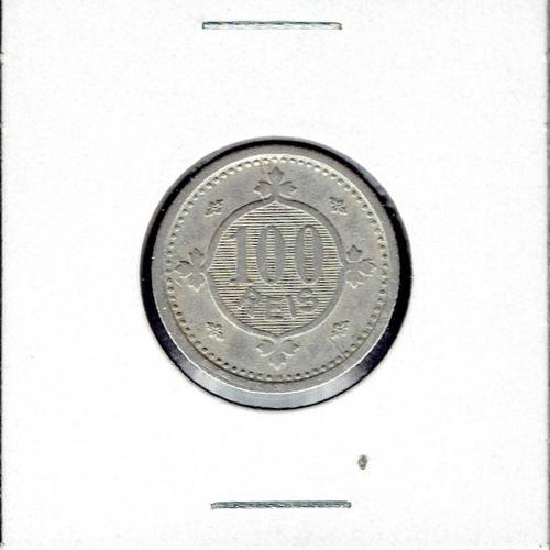 portugal, 100 reis año 1900, muy buen estado