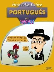 portugués(libro diccionarios)