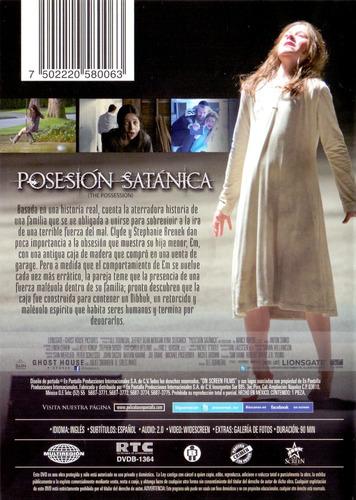 posesion satanica jeffrey dean morgan pelicula dvd