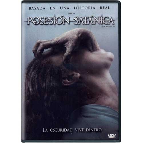 posesion satanica pelicula en dvd
