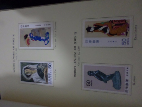 postage stamp of japan 1980