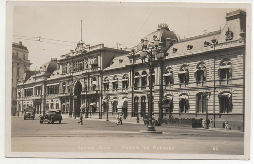 postal buenos aires - palacio de gobierno
