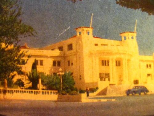 postal casino municipal viña del mar años 50