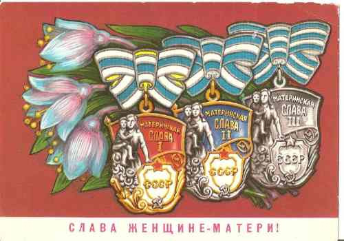 postal - russia - cccp - escrito - 1966 guerra fria