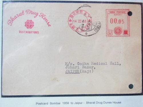 postcard, laboratório, bombai - japur, india , 1958