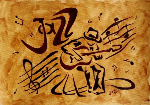 poster cartaz 65cmx100cm arte jazz