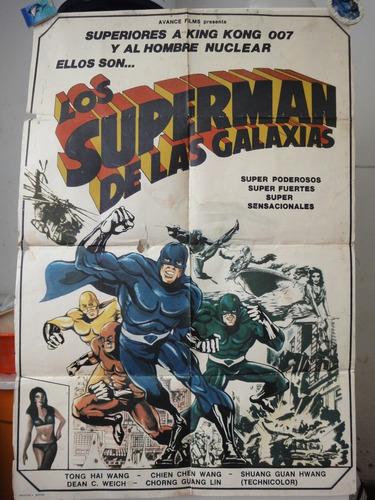 poster chojin locke the superman star warrior 2 final battle