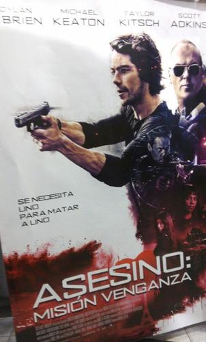 poster de ole ninjago condorito cine original 1x0,70 mts