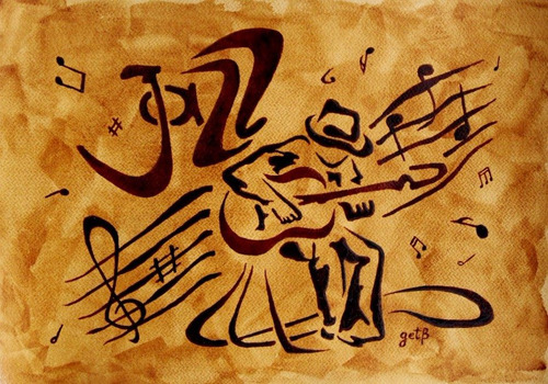 poster foto para decorar sala 50x70cm musica obra arte jazz