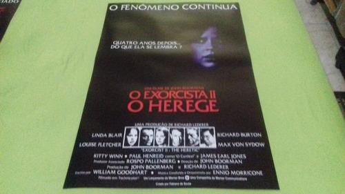 poster grande (imp. offset) do filme o exorcista 2 - ver. 3