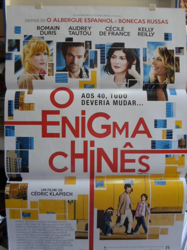 poster o enigma chines -  64 x 94