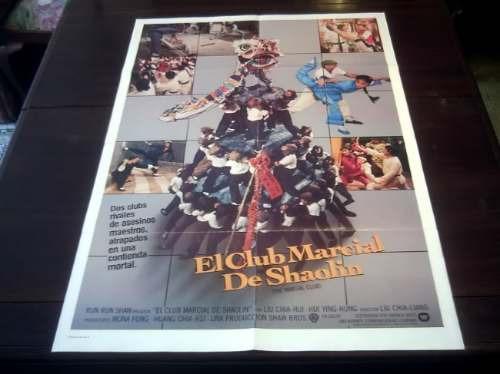 poster original wu guan the martial club chia-hui liu liang