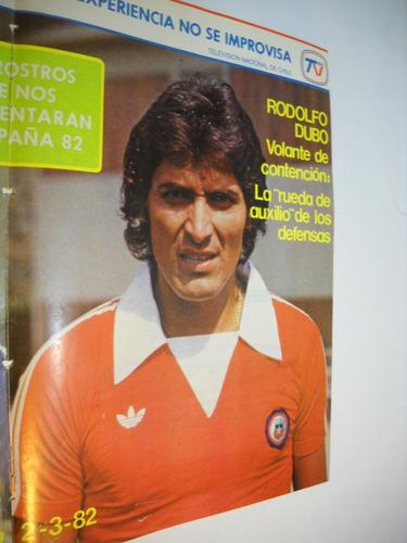 poster o.wirth, r.dubo, selección chilena españa 1982.