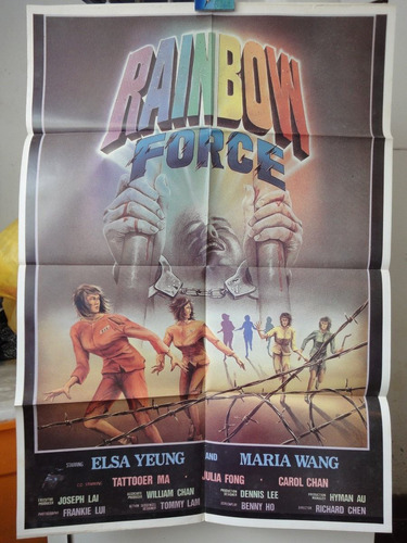 poster rainbow force elsa yeoung mary wang richard chen