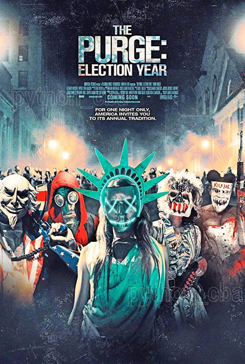 posters-the-purge-3-la-purga-3-2016-elec