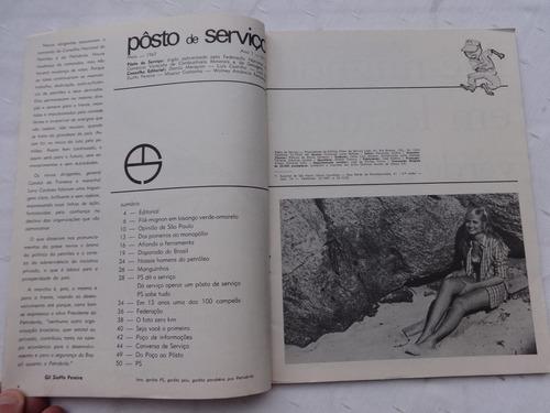 posto de serviço nº 6: petrobrás 13 anos - manguinhos - 1967