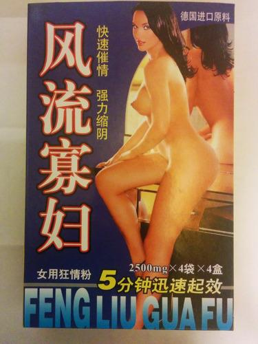 potenciador sexual femenino - feng liu gua fu 100% natural