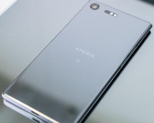 potentes celulares sony xperia xz premiun black 64 gb expand