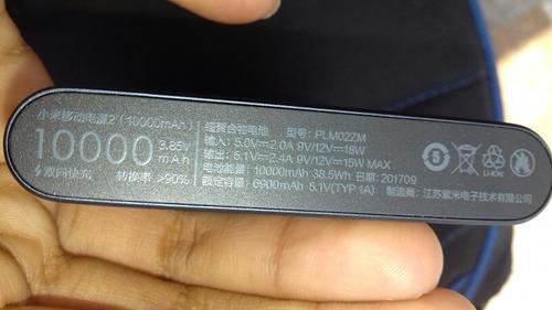 power bank original xiaomi 2 da generación 10,000 mah real