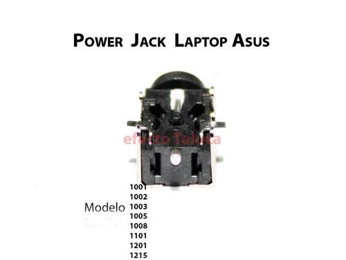 power jack laptop asus eee pc 1001 1002 1003 1004 1005 nuevo