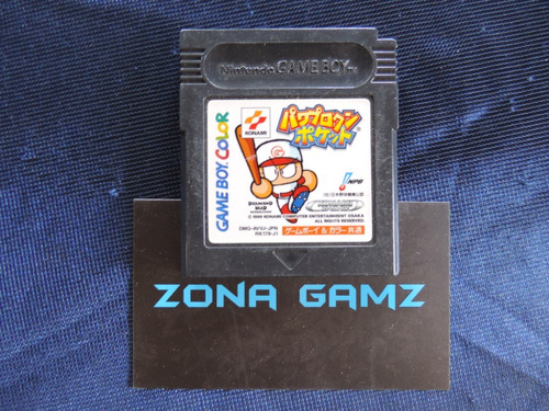power pro kun pocket nintendo gameboy color zonagamz