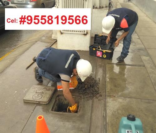 pozo a tierra, construcción, mantenimiento, certificacion