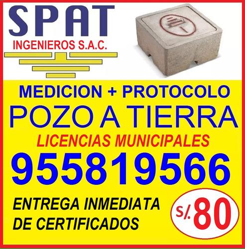 pozo a tierra, medición, protocolo, certificado - s/.80