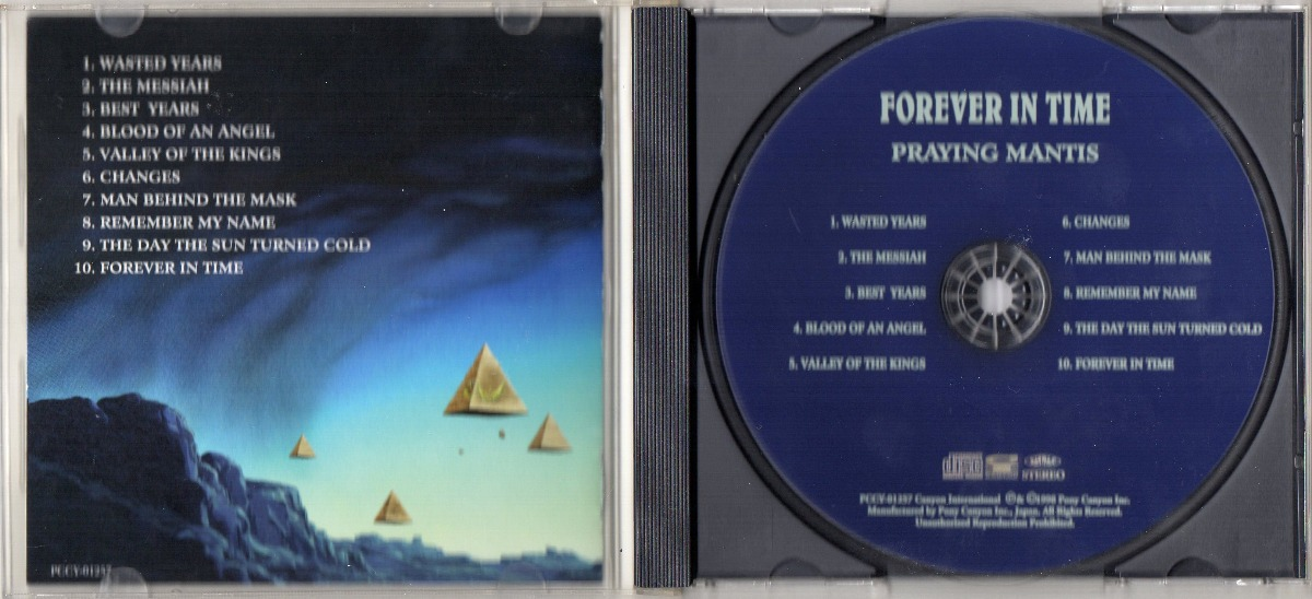 praying-mantis-forever-in-time-cd-obi-ja