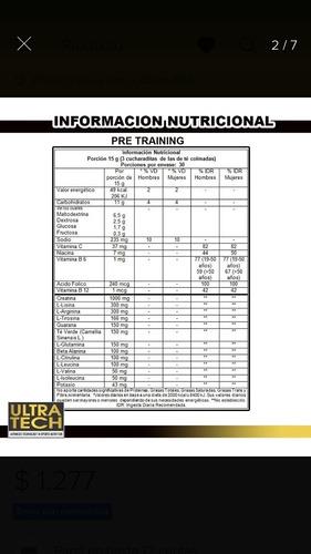 pre training x 450 g suplemento pre entreno fuerza y volumen