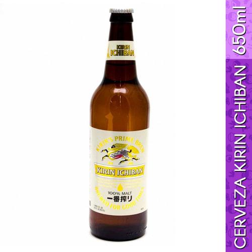 precio especial cerveza kirin ichiban 650ml