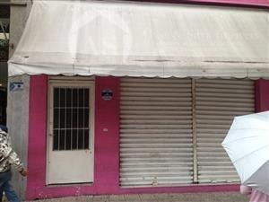 prédio  comercial para locação, bras, sao paulo. - codigo: pr0007 - pr0007