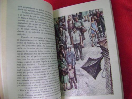 presencia de ánimo - max bremener (1982, moscú)