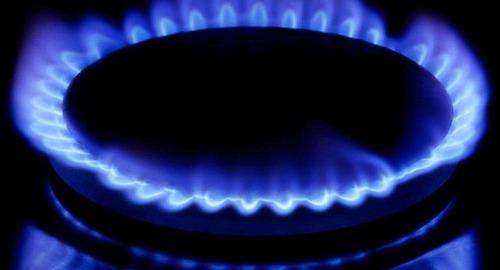presupuesto gas