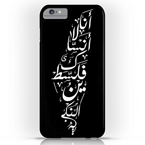 c3f39334be0 Pretty Lee Phone Funda Black&white Protective Design Hard Ba ...