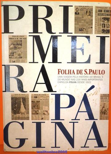 primeira página - editora folha de são paulo