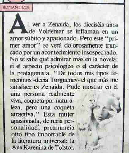 primer amor, iván turguénev, ed. hyspamérica