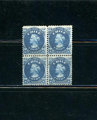 primera serie dentada, sellos postales de chile. año 1867.