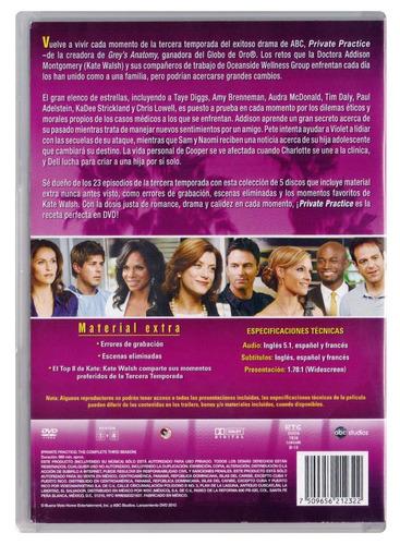 private practice tercera temporada 3 tres dvd