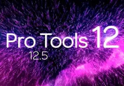 pro tools hd 12.5+ plugins avid + t-racks 5 max