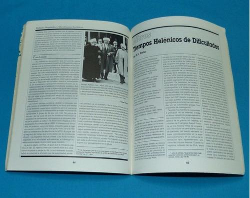problemas internacionales 1984 socialismo soviético musulman