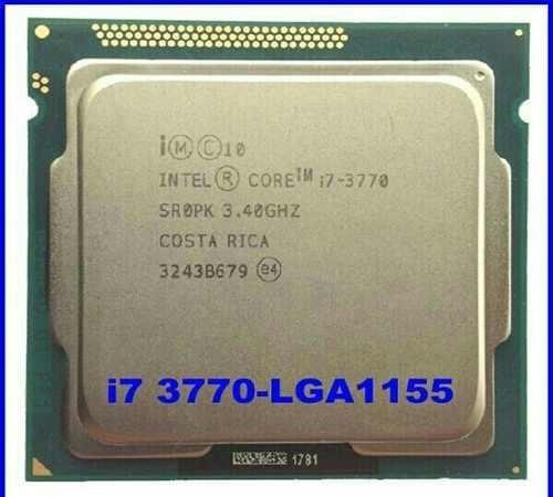 procesador i7