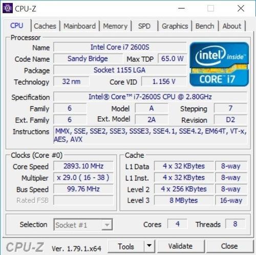 procesador intel core i7 2600s 2da gen. quadcore 3.8ghz oem