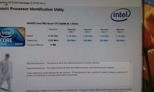 procesador intel quad core q8200 2.33ghz 775 riser btc