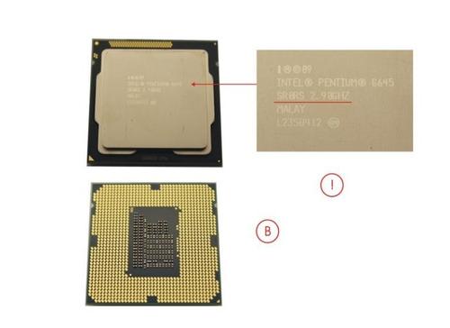 processador cpu intel g645 2.9 ghz / soquet 1155