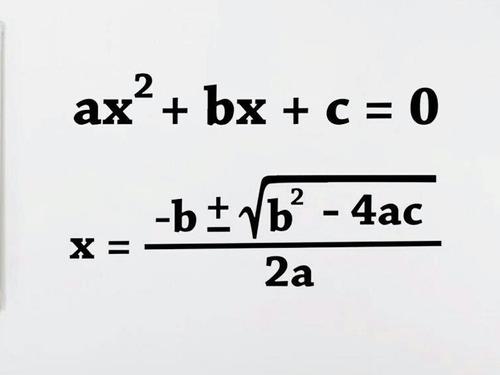 profesor particular lic matemáticas cbc álg análisis 1 2 3