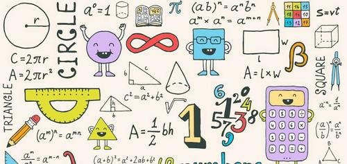 profesora de matematica primaria secundaria e ingresos
