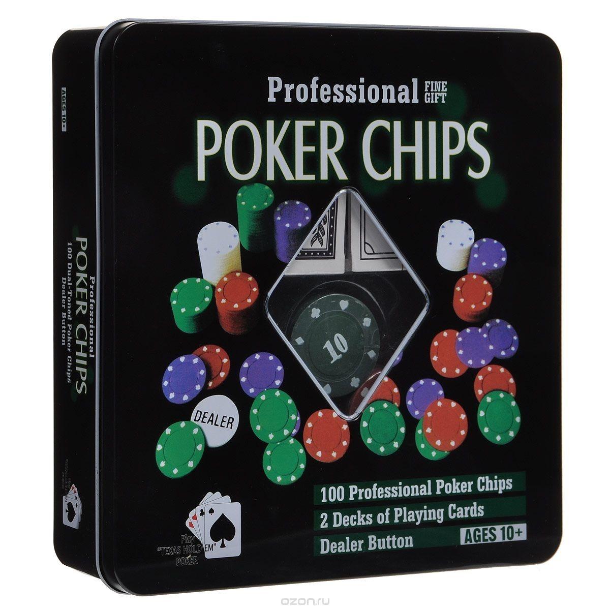 Poker chips professional best poker app free