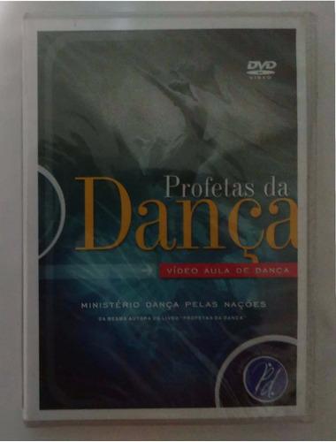 profetas da dança min. dança pelas nações dvd lacrado mkshop